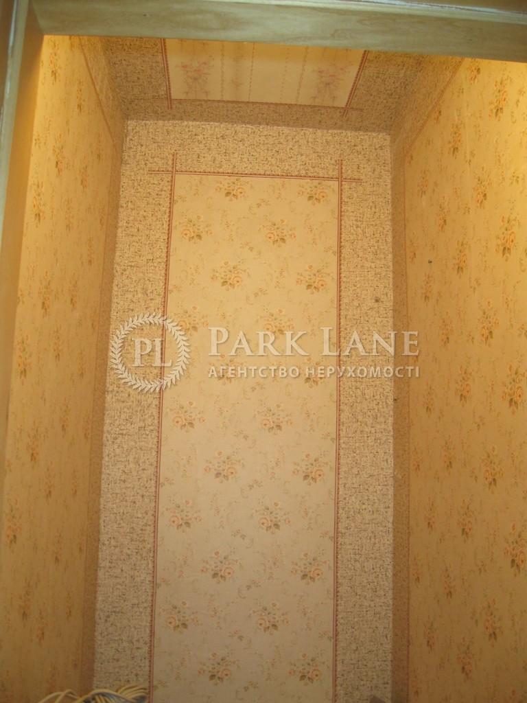 Квартира ул. Старонаводницкая, 6, Киев, G-28122 - Фото 18