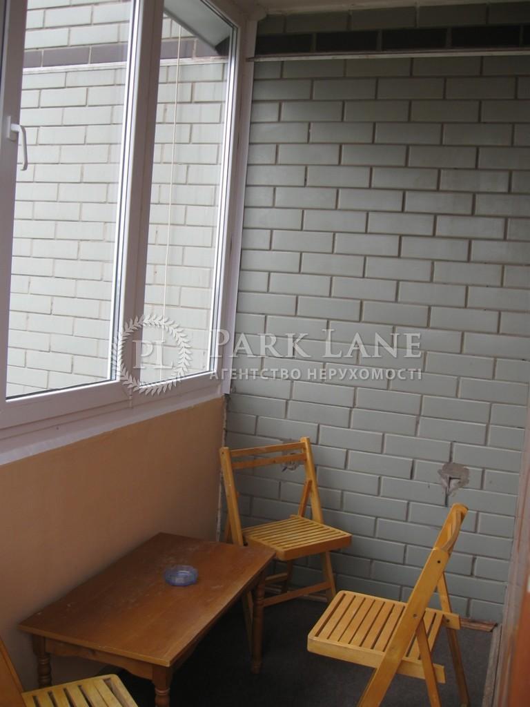 Квартира ул. Старонаводницкая, 6, Киев, G-28122 - Фото 20