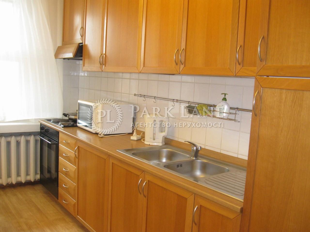 Квартира ул. Старонаводницкая, 6, Киев, G-28122 - Фото 10