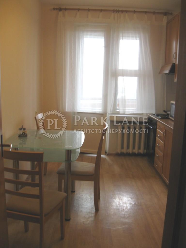 Квартира ул. Старонаводницкая, 6, Киев, G-28122 - Фото 11