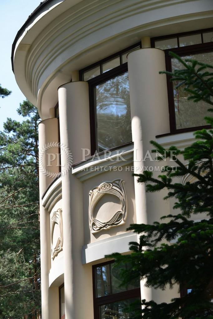 Будинок вул. Солов'яненка, Козин (Конча-Заспа), Z-1431850 - Фото 18