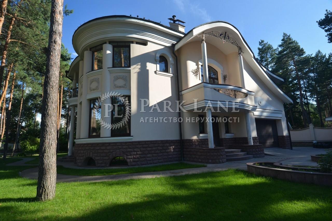 Будинок вул. Солов'яненка, Козин (Конча-Заспа), Z-1431850 - Фото 1