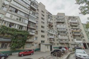 Квартира A-90771, Січових Стрільців (Артема), 59-65, Київ - Фото 3