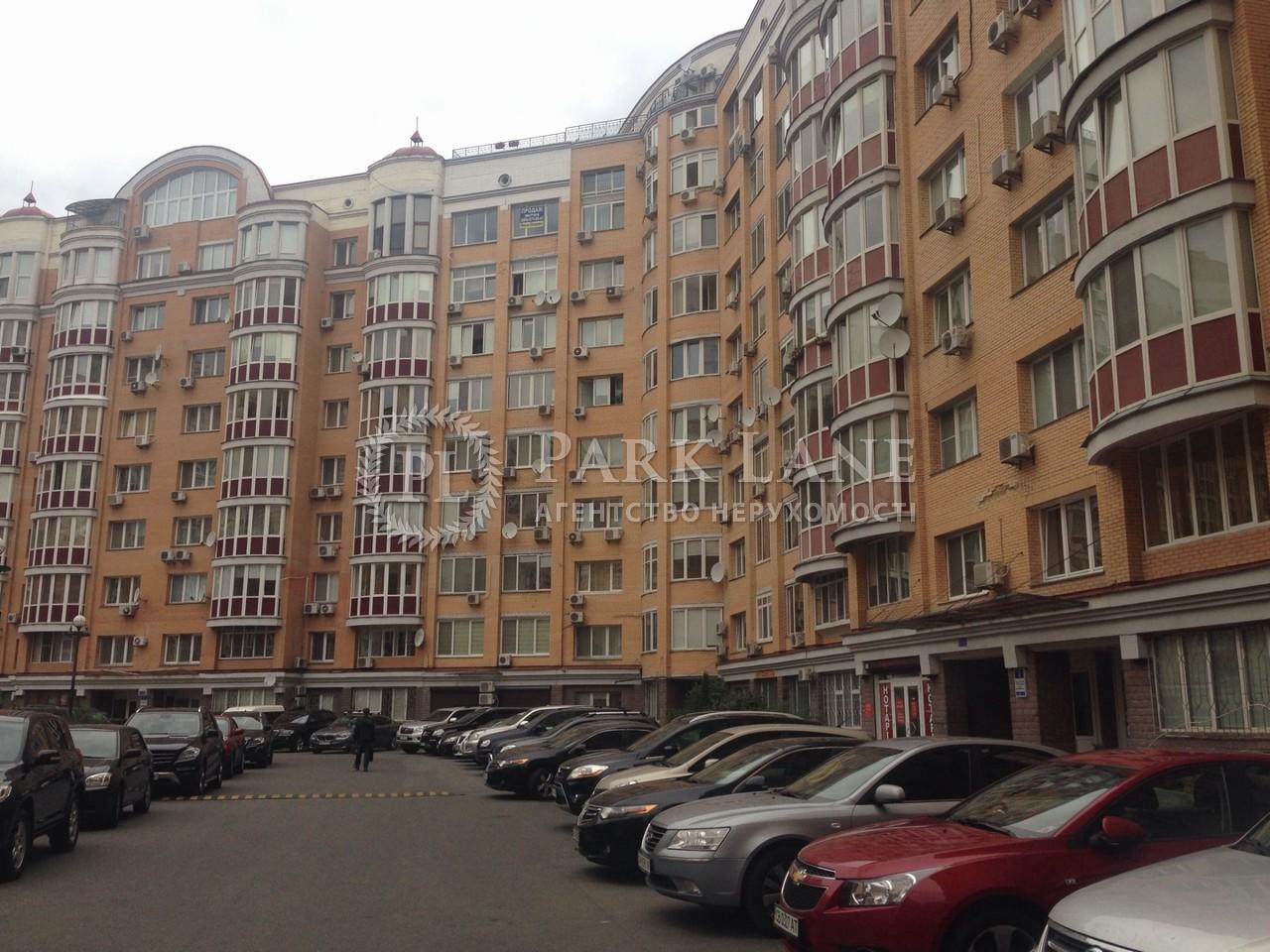 Квартира Героев Сталинграда просп., 8, Киев, B-93084 - Фото 3
