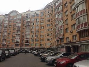 Коммерческая недвижимость, Z-365997, Героев Сталинграда просп., Оболонский район