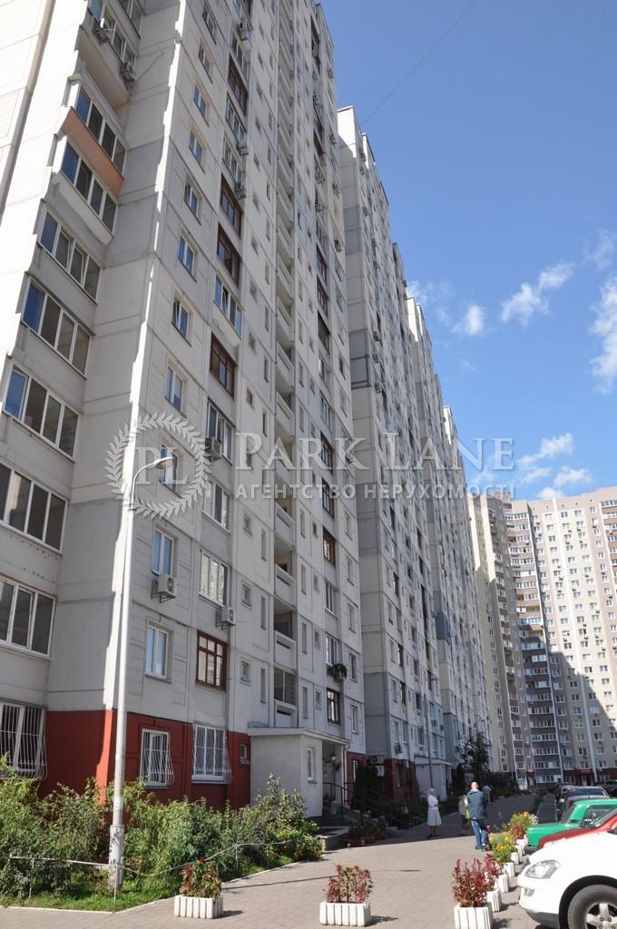 Квартира Григоренко Петра просп., 18а, Киев, Z-802280 - Фото 4