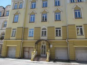 Квартира K-32547, Кожемяцкая, 20г, Киев - Фото 1