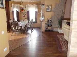 Дом Z-1431088, Нове - Фото 2