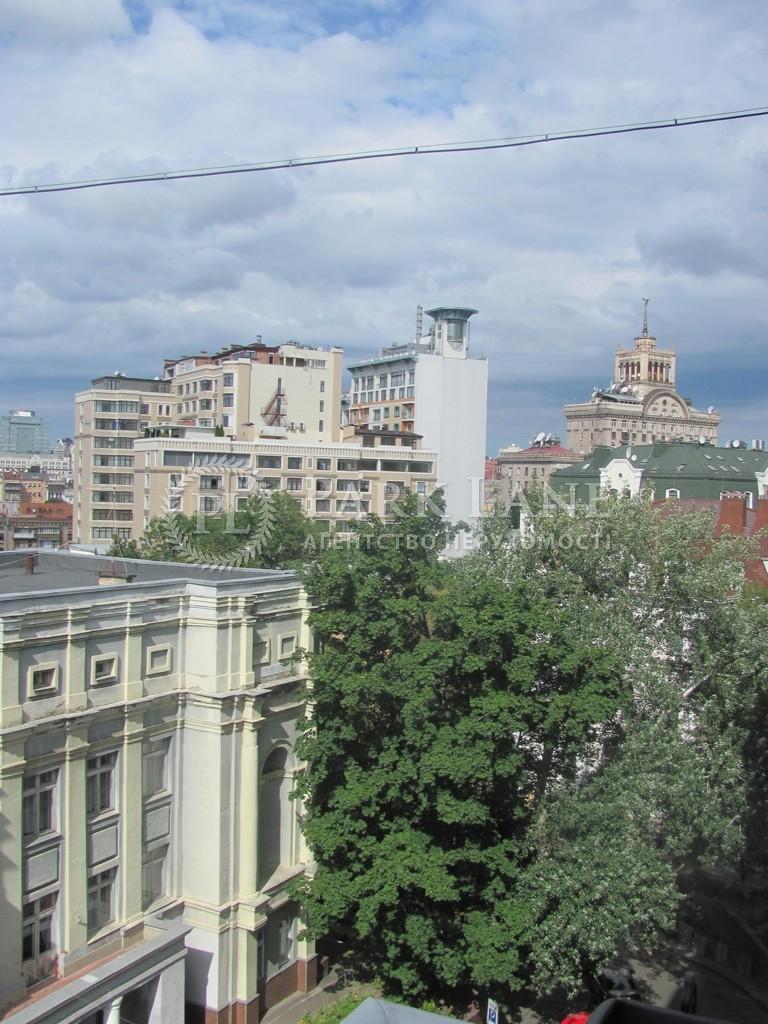 Квартира ул. Дарвина, 1, Киев, Z-1446443 - Фото 16