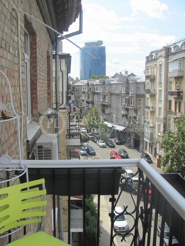 Квартира ул. Дарвина, 1, Киев, Z-1446443 - Фото 17