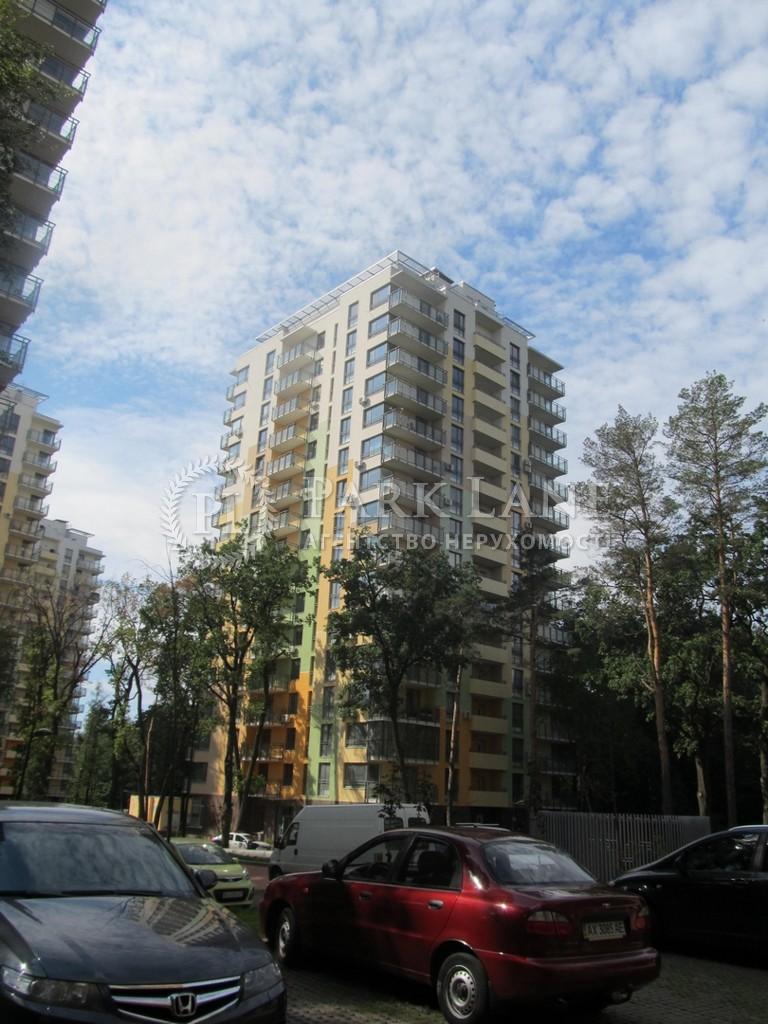 Квартира ул. Петрицкого Анатолия, 17, Киев, X-8120 - Фото 13
