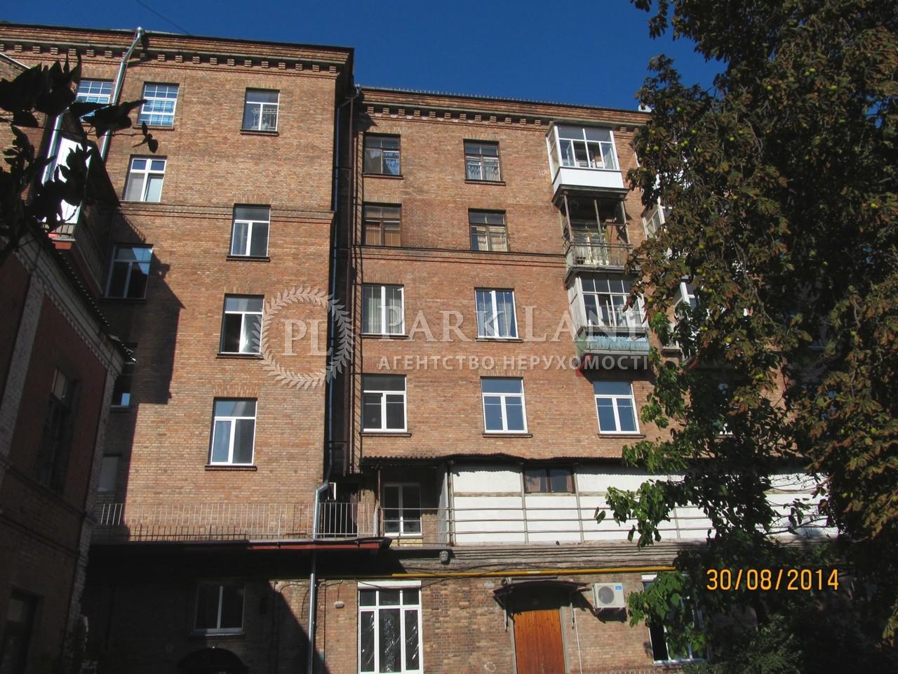 Квартира ул. Жилянская, 83/53, Киев, Z-1023362 - Фото 6