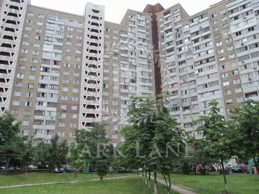 Квартира Заболотного Академика, 76, Киев, Z-550947 - Фото