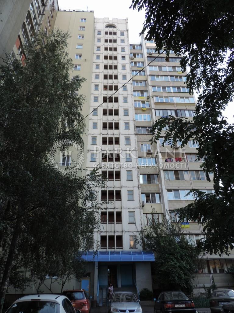Квартира ул. Доброхотова Академика, 17, Киев, Z-110937 - Фото 1