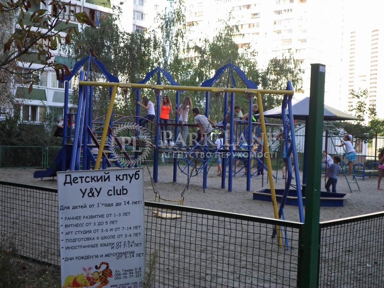 Квартира ул. Гмыри Бориса, 9в, Киев, Z-713066 - Фото 3
