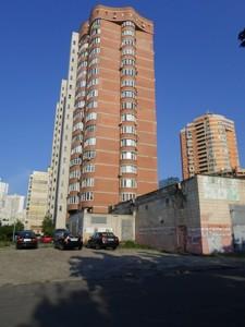 Нежитлове приміщення, N-16065, Срібнокільська, Київ - Фото 1