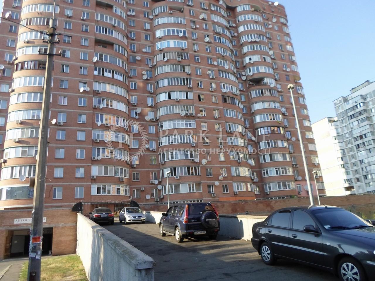 Нежитлове приміщення, N-16065, Срібнокільська, Київ - Фото 2