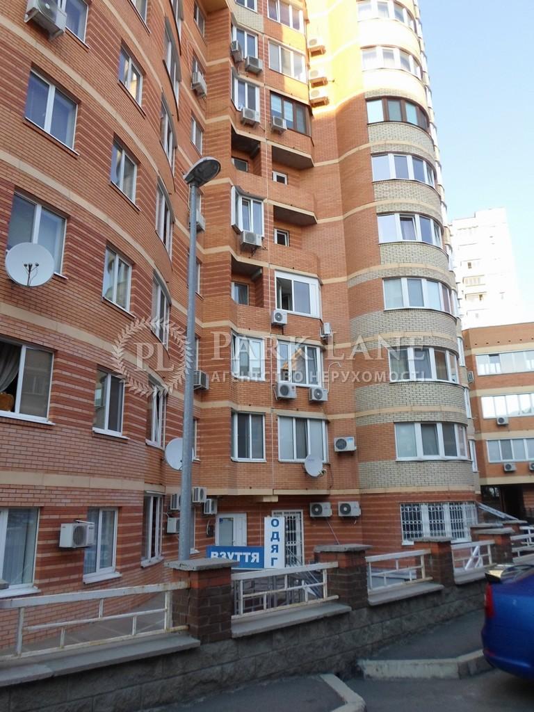 Квартира A-90681, Срибнокильская, 12, Киев - Фото 3