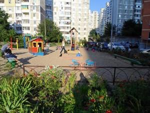 Квартира Z-340867, Срібнокільська, 12, Київ - Фото 6