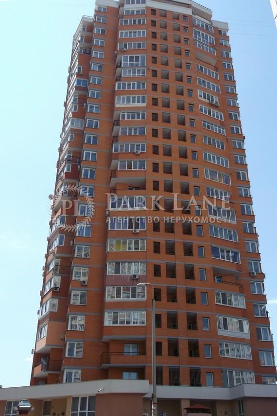 Квартира ул. Данькевича Константина, 10, Киев, I-32214 - Фото 15