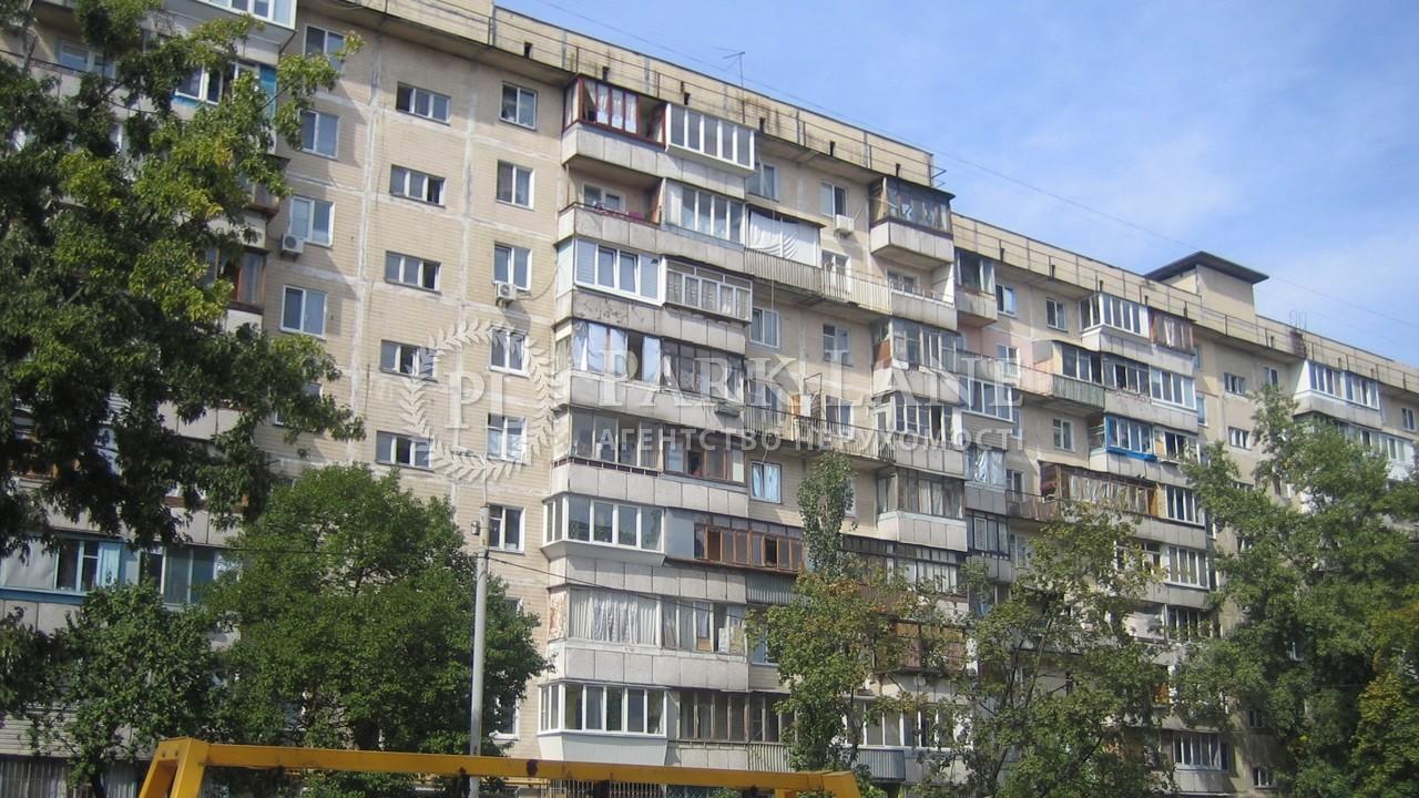 Квартира ул. Иорданская (Гавро Лайоша), 4, Киев, Z-735471 - Фото 1