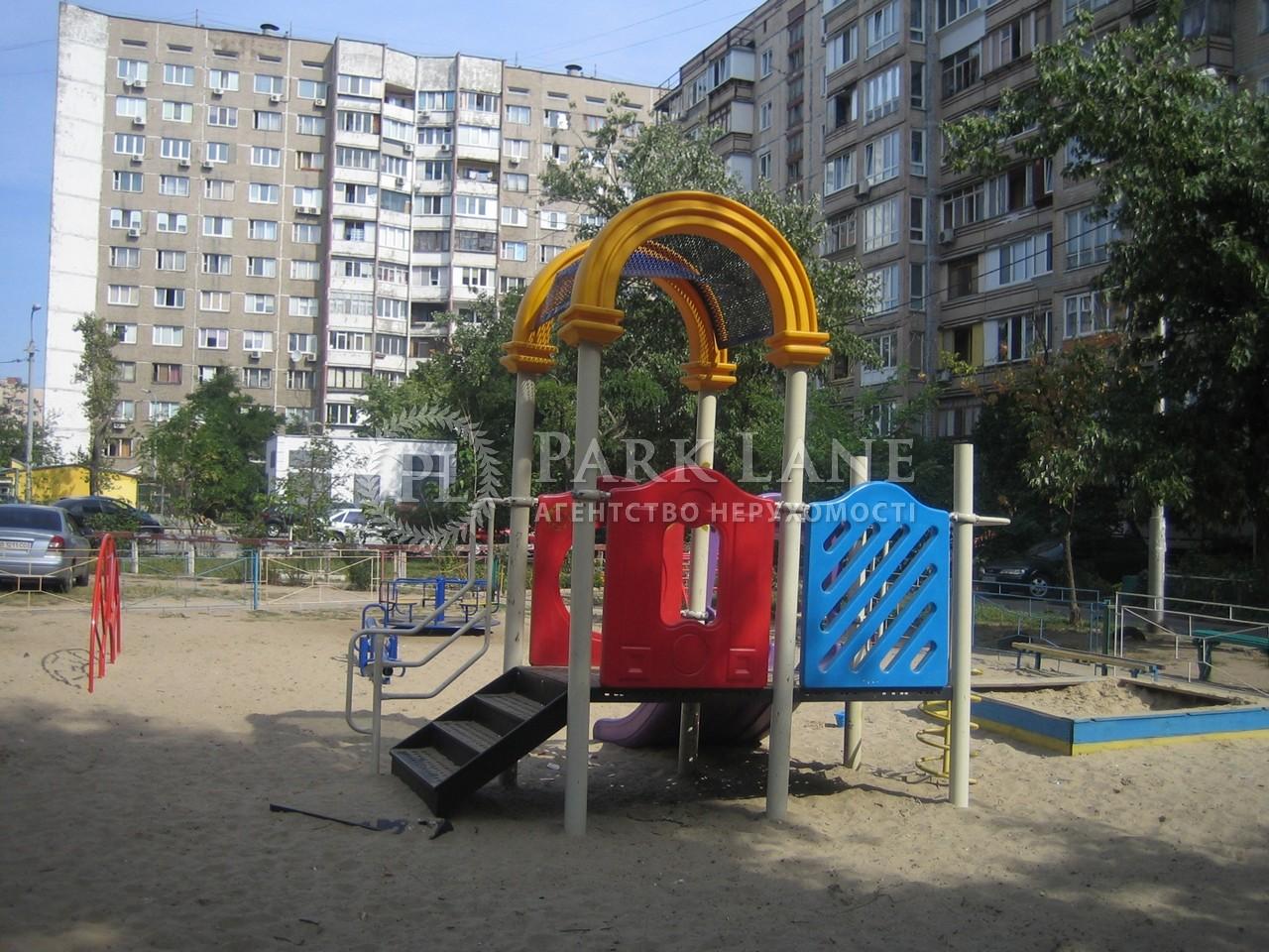 Квартира ул. Иорданская (Гавро Лайоша), 4, Киев, Z-735471 - Фото 2