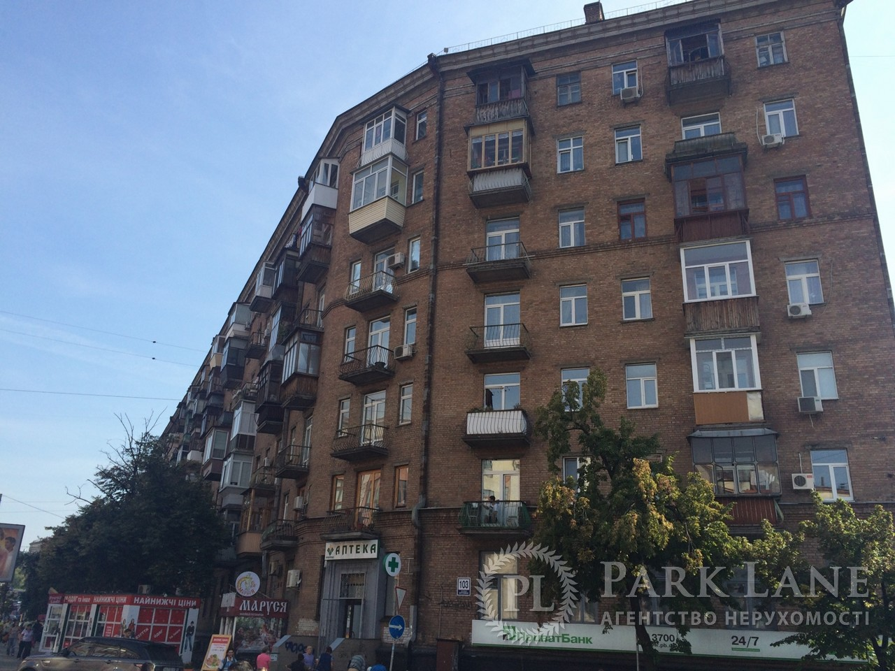 Квартира ул. Сечевых Стрельцов (Артема), 103, Киев, Z-657693 - Фото 1