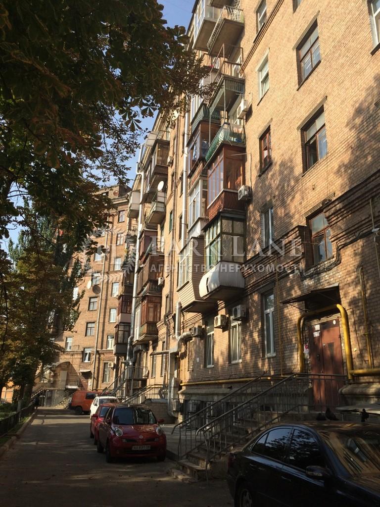 Квартира ул. Сечевых Стрельцов (Артема), 103, Киев, Z-657693 - Фото 5
