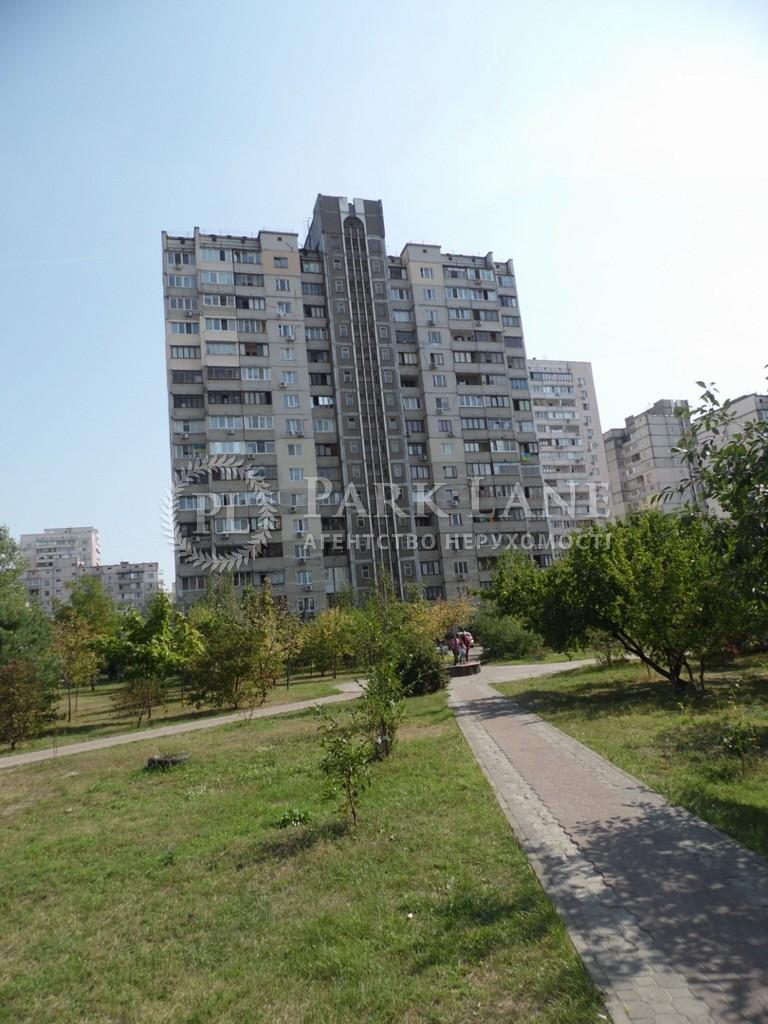Квартира ул. Крушельницкой Соломии, 3а, Киев, I-4702 - Фото 6