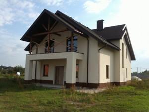 Дом Z-47276, Сиреневая, Дмитровка (Киево-Святошинский) - Фото 1