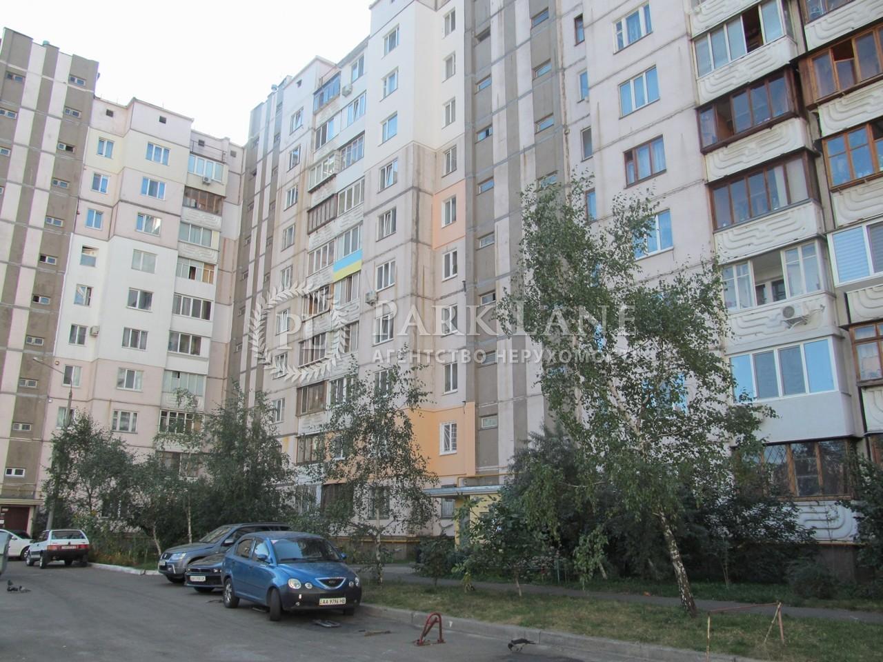 Квартира Григоренко Петра просп., 7в, Киев, R-20009 - Фото 26