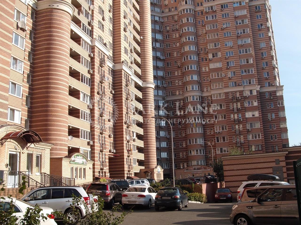 Квартира ул. Голосеевская, 13б, Киев, X-30679 - Фото 24