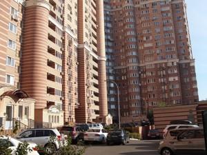Квартира Z-239226, Голосеевская, 13б, Киев - Фото 4