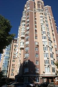 Квартира B-89787, Кудрявський узвіз, 3а, Київ - Фото 3