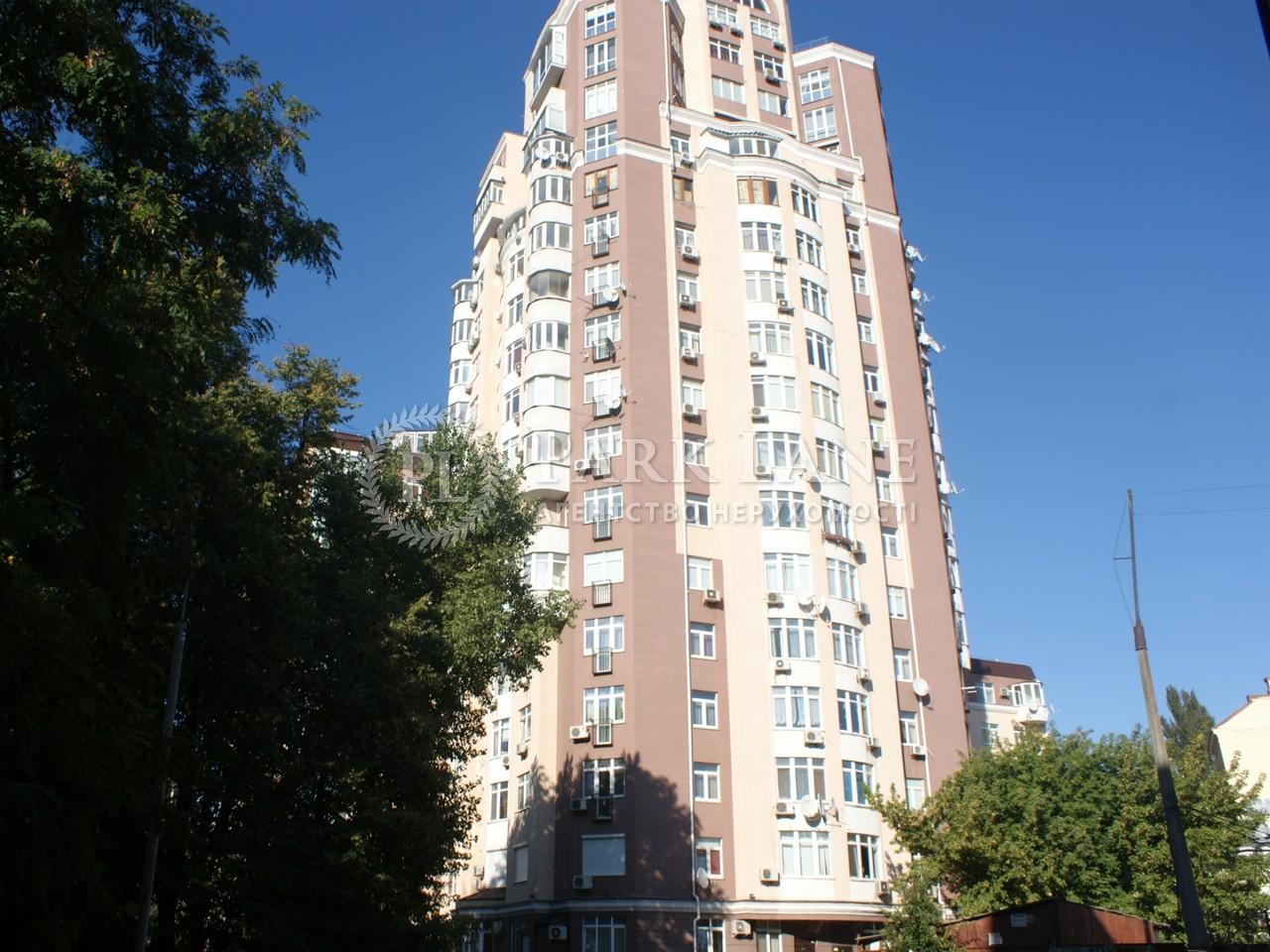 Квартира Кудрявский спуск, 3а, Киев, Z-779268 - Фото 1
