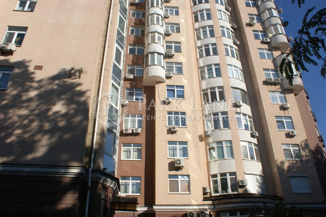 Квартира Кудрявський узвіз, 3а, Київ, C-94237 - Фото 5
