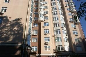 Квартира B-89787, Кудрявський узвіз, 3а, Київ - Фото 4