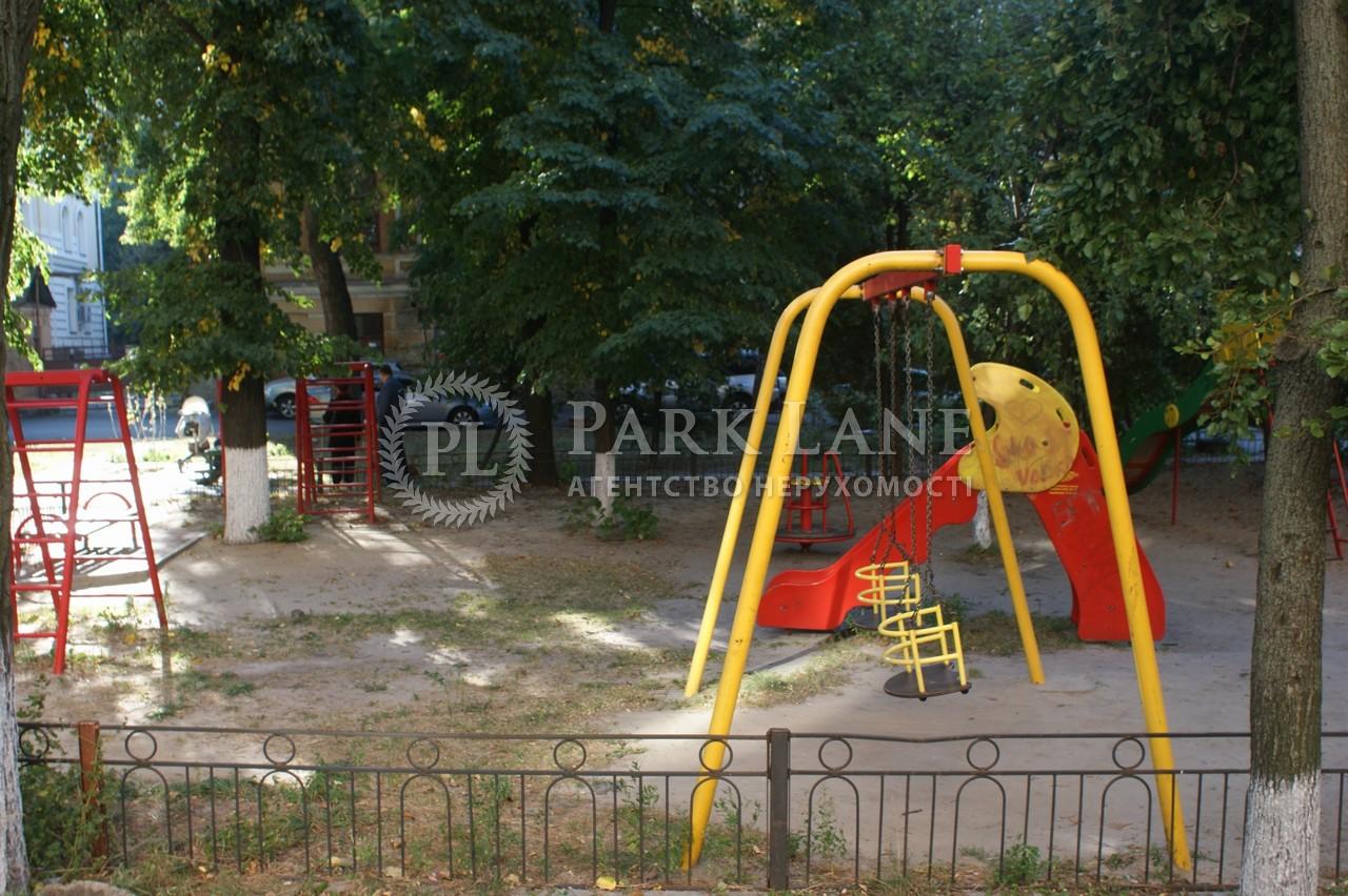 Квартира Кудрявський узвіз, 3а, Київ, C-94237 - Фото 3