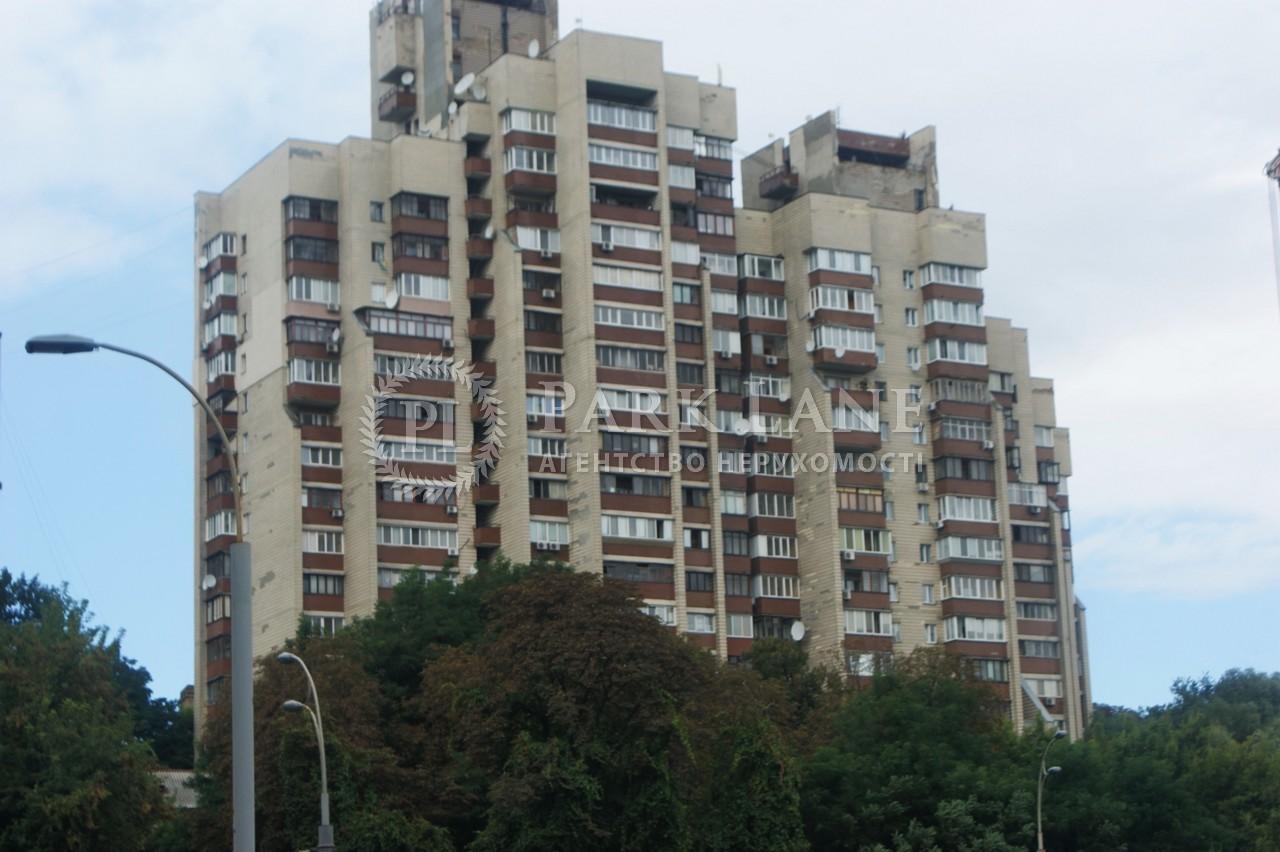 Квартира ул. Верхняя, 3, Киев, H-47468 - Фото 1