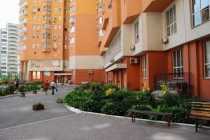 Квартира Z-1342972, Мишуги Александра, 2, Киев - Фото 4