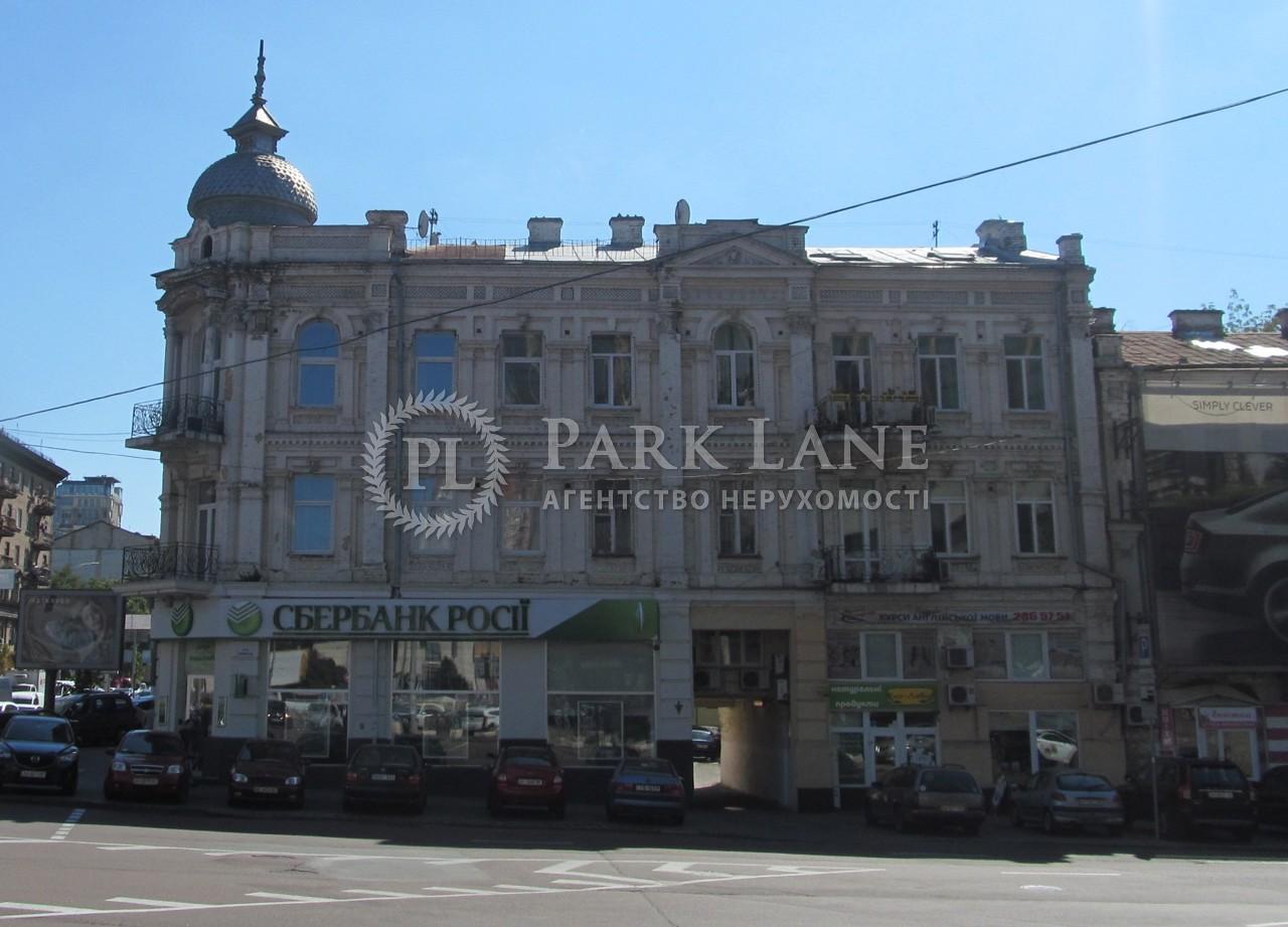 Квартира ул. Саксаганского, 147/5, Киев, X-12708 - Фото 25
