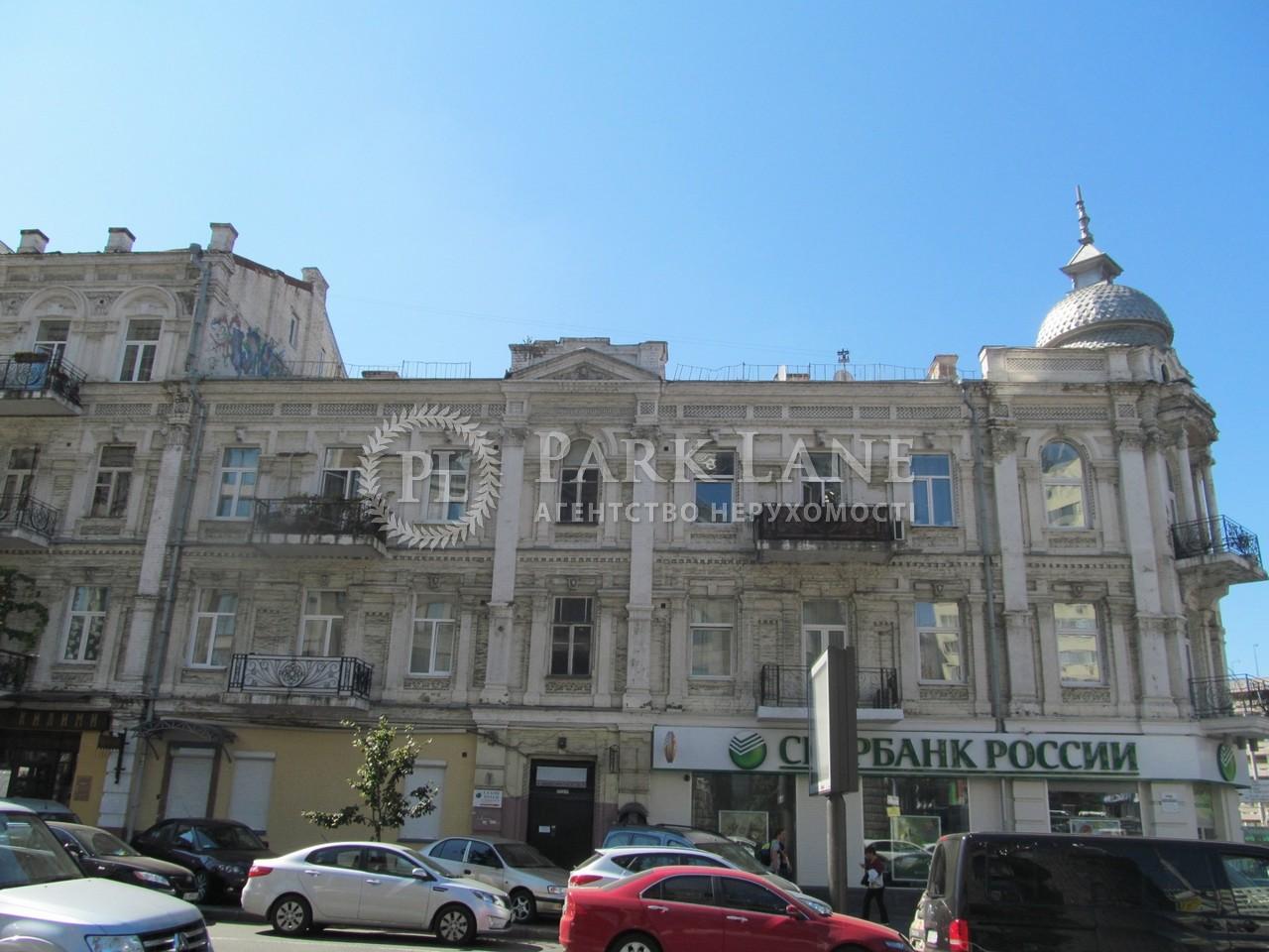 Квартира ул. Саксаганского, 147/5, Киев, X-12708 - Фото 1
