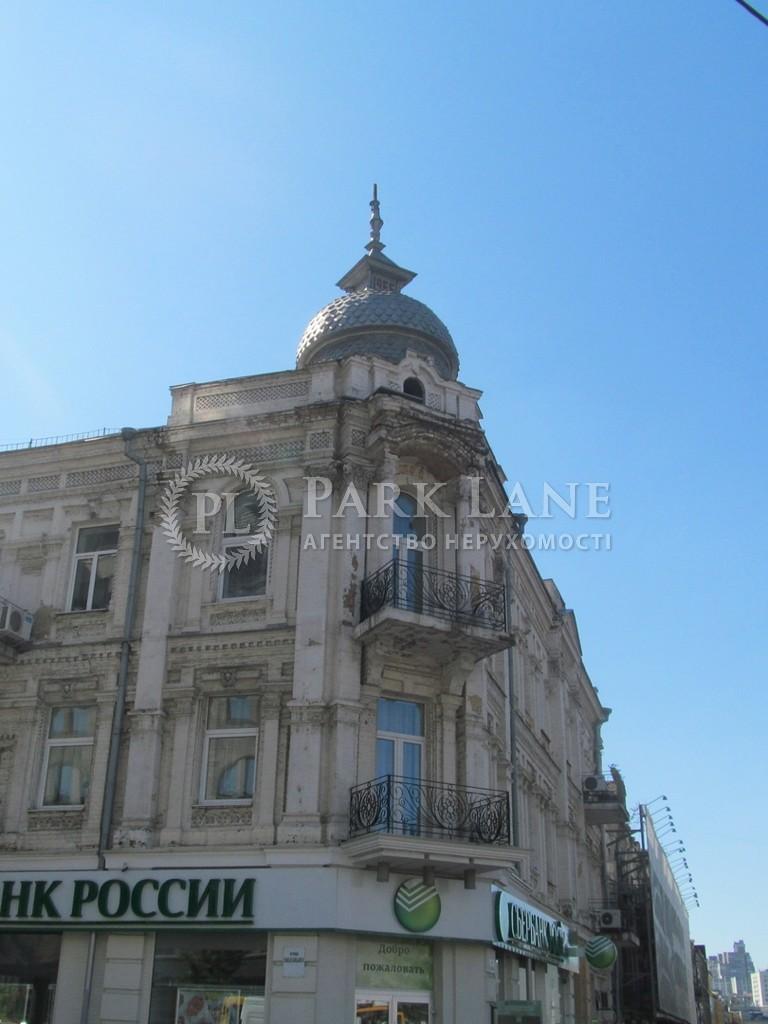 Квартира ул. Саксаганского, 147/5, Киев, X-12708 - Фото 24