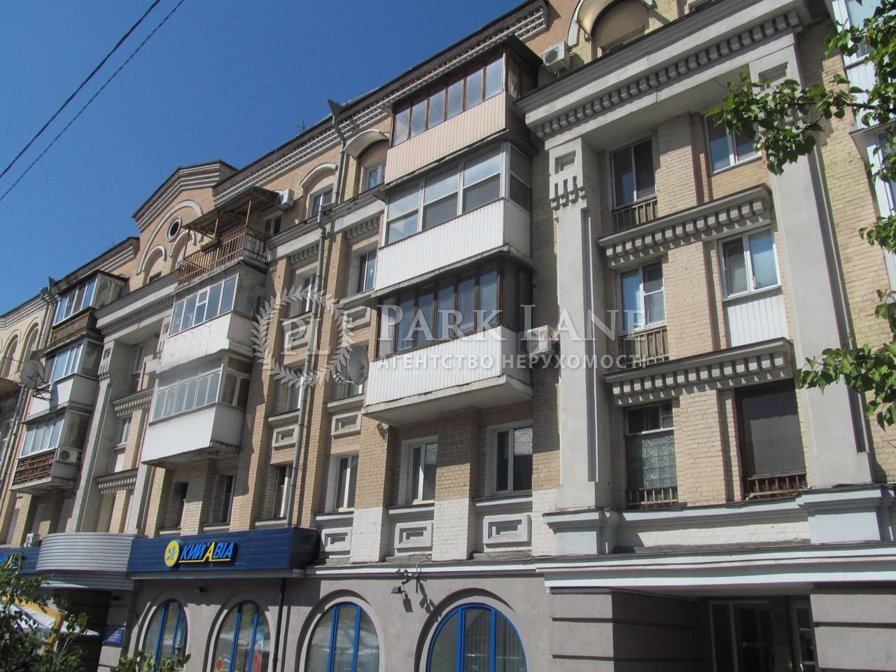 Квартира ул. Дмитриевская, 1, Киев, B-99532 - Фото 25