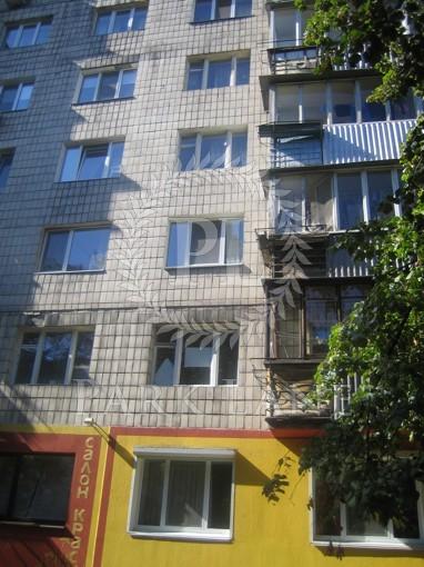 Квартира, R-28166, 3