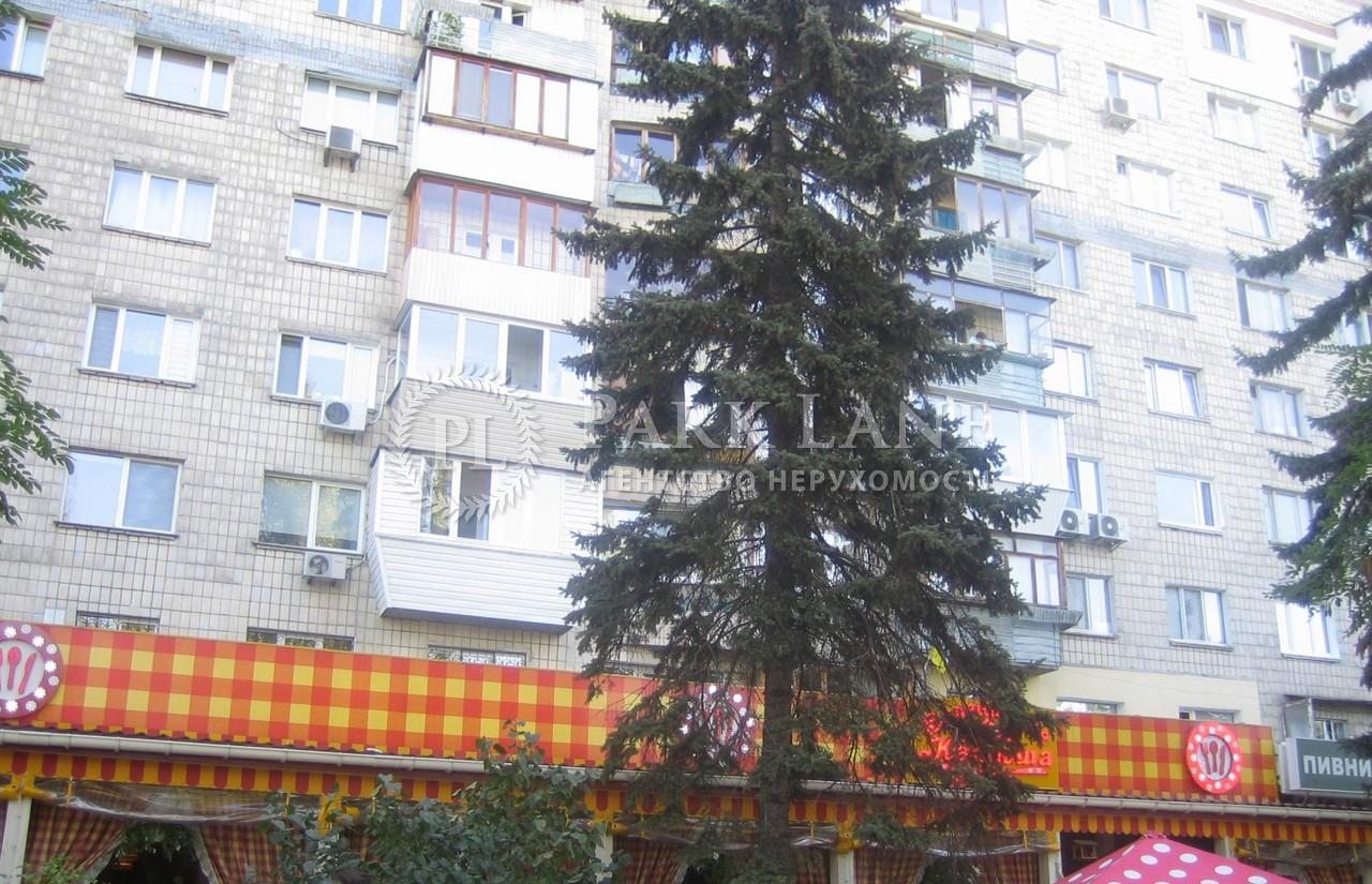 Магазин, ул. Русановская наб., Киев, Z-1006439 - Фото 1
