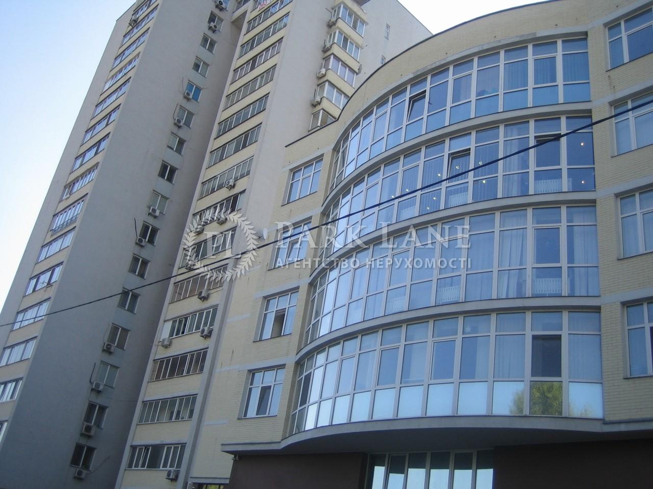 Нежилое помещение, ул. Панельная, Киев, R-29597 - Фото 19