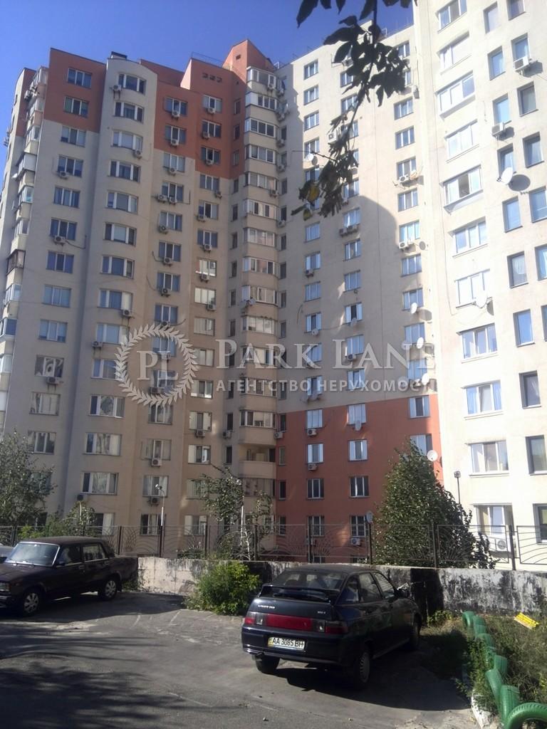 Квартира Лобановского просп. (Краснозвездный просп.), 126г, Киев, R-1783 - Фото 20