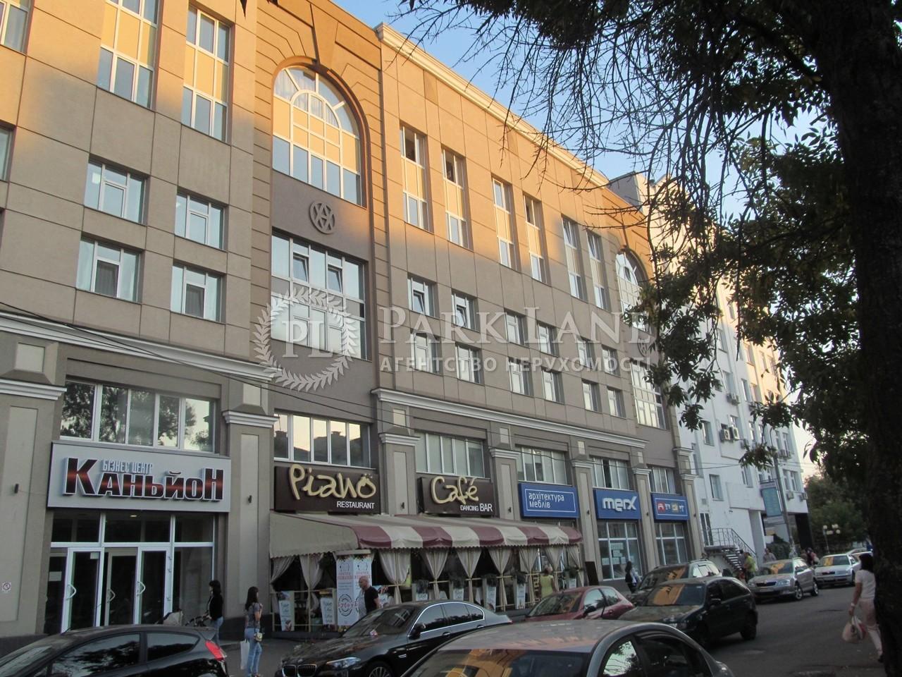 Офис, ул. Ярославская, Киев, D-22346 - Фото 1