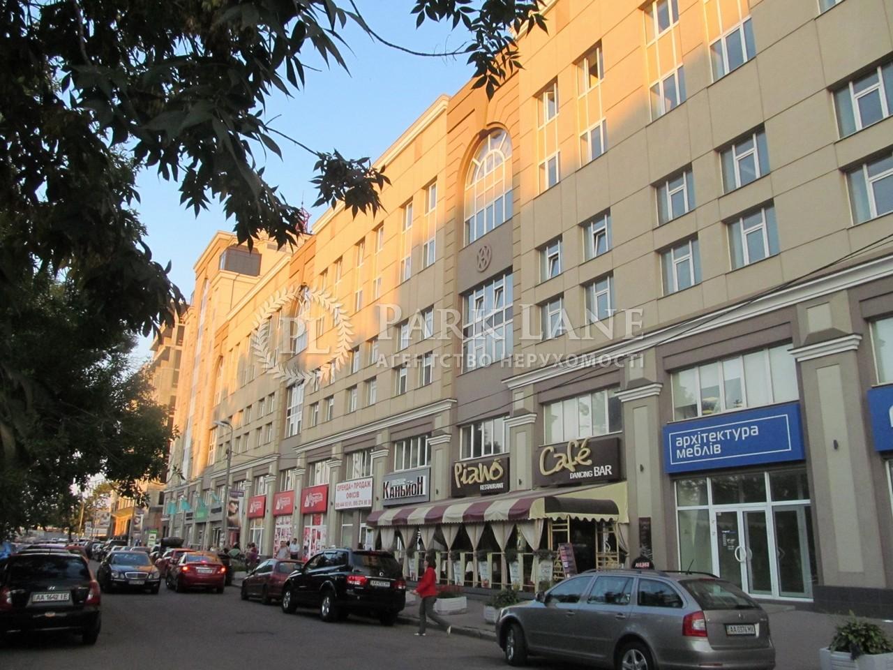 Офіс, вул. Ярославська, Київ, Z-1191397 - Фото 3